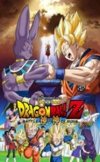 Dragon Ball Z: Tanrıların Savaşı izle