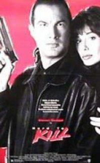 Soğuk Nefes filmi 1990 ABD türkçe dublaj tek parça Full izle