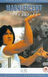 Muhteşem Dövüşçüler 1978 Jackie Chan türkçe dublaj izle
