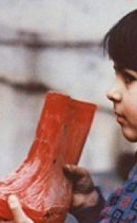 Çizme – The Boot 1993 izle