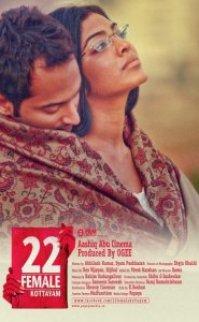 22 Female Kottayam 2012 izle