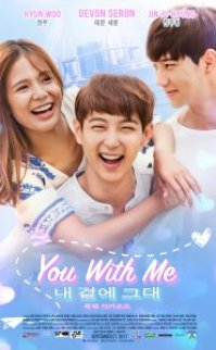 You with Me 2017 izle