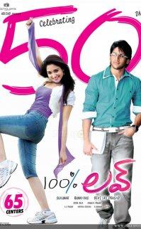 100% Love 2011 türkçe altyazılı full HD izle