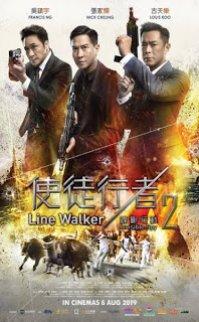 Line Walker 2 – Invisible Spy izle