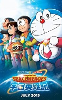 Doraemon: Nobita and the Space Heroes izle