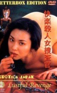 Şehvetli İntikam – Lustful Revenge erotik film izle