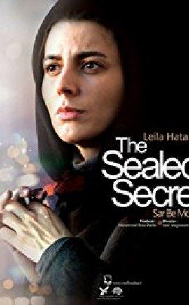 Mühürlü Sır – The Sealed Secret 2013 izle