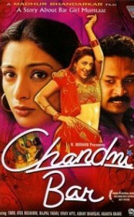 Chandni Bar izle