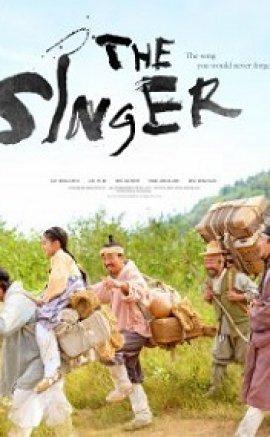 Şarkıcı izle