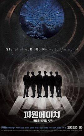 P1H: Yeni Bir Dünyanın Başlangıcı izle